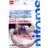 ニトムズ 耐熱アルミテープ38 38mm×4m│ガムテープ・粘着テープ ビニールテープ