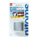 ニトムズ 防水アルミテープブチル 50×2│ガムテープ・粘着テープ ビニールテープ