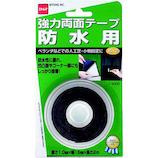 ニトムズ 強力両面テープ防水用 T4000 15mm│ガムテープ・粘着テープ 布テープ