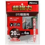 Nitto 超強力粗面用20x4 T4593
