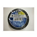 日東 ビニールテープ 19mm 黒