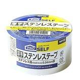 ニトムズ 厚手ステンレステープ 50・巾×5mP-12