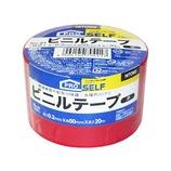 日東 ビニールテープ 50mm幅 赤