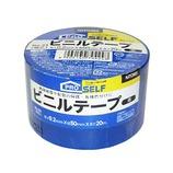 日東 ビニールテープ 50mm幅 青