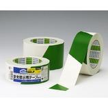 ニトムズ 安全標示布テープ 緑/白50