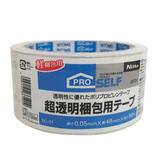 NITTO 超透明梱包用テープ 48mm×50M