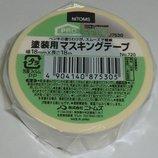 日東 No720 マスキングテープ 18mm×18m 白