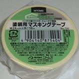 日東 No720 マスキングテープ 24mm×18m 白