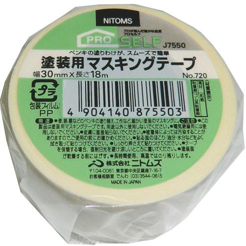 日東 No720 マスキングテープ 30mm×18m 白