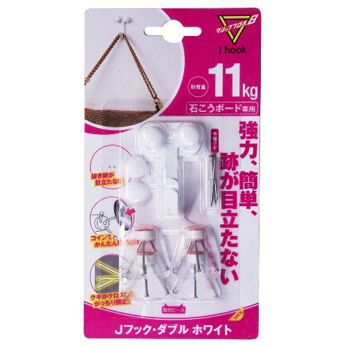 マジッククロス8 Jフック ダブル 石膏ボード専用フック MJ-016W ホワイト