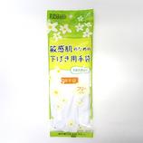 ダンロップ 敏感肌のための下ばき綿手袋 F