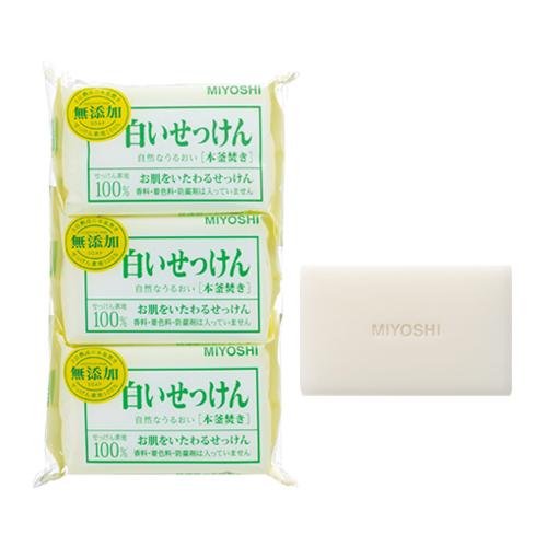 ミヨシ石鹸 無添加 白いせっけん 108g×3