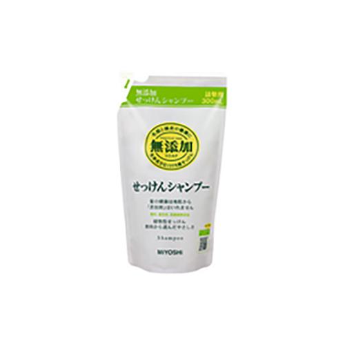 ミヨシ石鹸 無添加 せっけんシャンプー 300ml 詰替