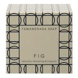 TAMANOHADA タマノハダソープ フィグ 125g│石鹸 固形石鹸