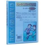 TG トレーディングカードファイル TC1120 青