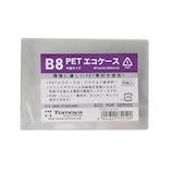 友屋 PETエコケース 5枚入 三ツ折 B8 40821│展示・ディスプレイ用品 プライスカード・値札