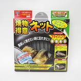 竹原製缶 焼物得意ネット 26cm以上フライパン用