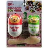 BOY&GIRL ふりふりおむすび P-3067