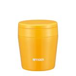 タイガー魔法瓶(TIGER) ステンレスカップ(スープカップ) MCL-B025 サフランイエロー 0.25L