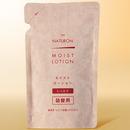 太陽油脂 ナチュロンモイストローション 詰替用100mL│化粧水 保湿化粧水
