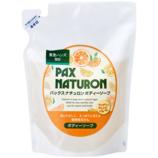 【お買い得】 太陽油脂 パックスナチュロン ボディーソープ 詰替用 マンダリンオレンジ 450mL