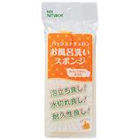 太陽油脂 ナチュロンお風呂洗いスポンジ│浴室・風呂掃除グッズ 風呂用スポンジ・ブラシ
