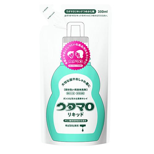 ウタマロ ウタマロリキッド詰替 350mL