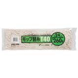 テラモト 純綿モップ 替糸 T40 24cm CL-366-226-0
