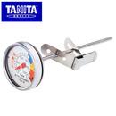タニタ あげもの用温度計 クックサーモ 5495