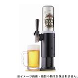 タカラトミーアーツ T2A テーブルビールアワー リッチブラック