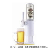 タカラトミーアーツ T2A テーブルビールアワー リッチホワイト