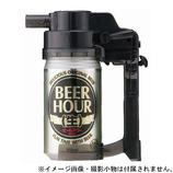 タカラトミーアーツ T2A ビールアワー リッチブラック