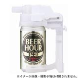 タカラトミーアーツ T2A ビールアワー リッチホワイト