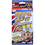 タカラトミー ポケット人生ゲーム スポーツ│ゲーム ボードゲーム