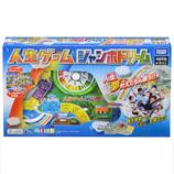 タカラトミー 人生ゲーム ジャンボドリーム│ゲーム ボードゲーム