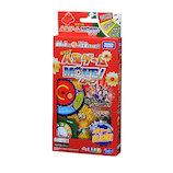 タカラトミー(TAKARA TOMY) ポケット人生ゲーム MOVE!