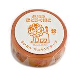 デビカ らいおん マスキングテープ 044126│ペンケース ペンケース・筆箱