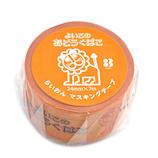 デビカ らいおん マスキングテープ 044127│ペンケース ペンケース・筆箱
