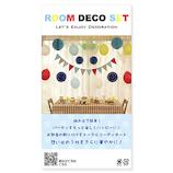 ルームデコセット(ROOM DECO SET) ブルーカラー