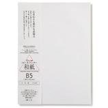 大直 コピー&プリンター用大礼紙 徳用 B5 白 100枚入