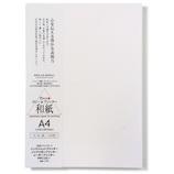 大直 コピー&プリンター用大礼紙 徳用 A4 白 100枚入