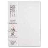 大直 コピー&プリンター用大礼紙 B5 白 50枚入
