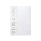 大直 大礼紙 A5│折り紙・和紙工芸 和紙