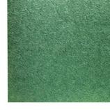 大直 彩光紙 緑 55×80cm 【店頭のみ商品】│折り紙・和紙工芸 和紙