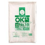 大倉工業 OK袋 No.18 100枚入│梱包資材 ビニール袋・ポリ袋
