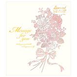 エヌビー社 LC二つ折り 色紙 花束