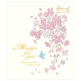 エヌビー社 LC二つ折り 色紙 桜