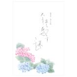 エヌビー社 KSA B5便箋 紫陽花