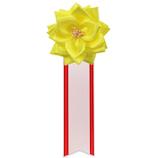 西賀 リボンバラ小 黄│パーティーグッズ 徽章・メダル