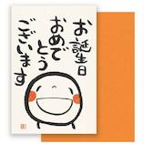 学研ステイフル 笑い文字 BDミニカード B22120